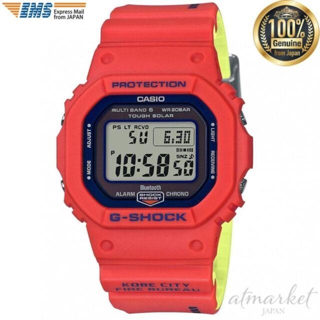 ef9576fc403 CASIO GW-B5600FB-4JR Watch G-SHOCK Kobe City Fire Department 50th  anniversary