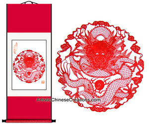 Details about Chinese Gifts Chinese Wall Scroll - Chinese Paper Cuts:  Chinese Dragon Symbol