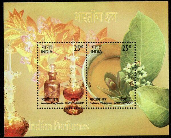 à Condition De Fr3370 - 2019 India Foglietto Al Profumo Sandalo - Unusual Stamps