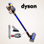 thumbnail 1 - Dyson V8 Animal Pro Cordless Cord Free Vacuum Cleaner  - FACTORY REFURBISHED!