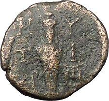 MYTILENE Lesbos Island GREEK 2ndCenBC Zeus Dionysus Ancient Greek Coin i46971