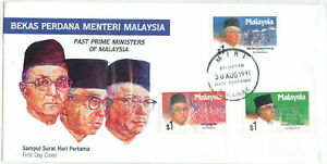FDC-Past-Prime-Ministers-of-M-039-sia-30-8-1991