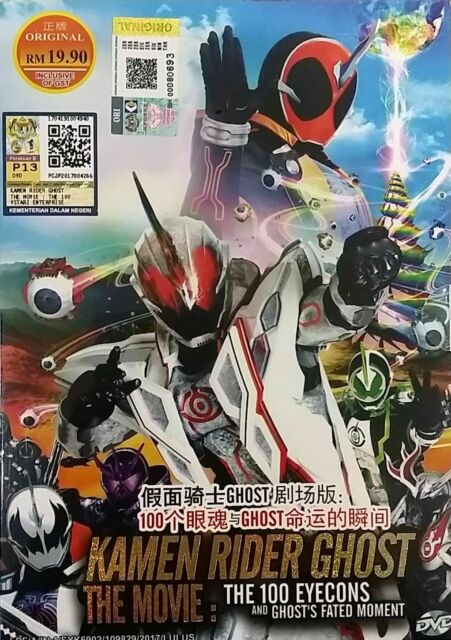 Kamen Rider Ghost Movie The 100 EYECONS and Ghost's Fated Moment DVD Eng Sub