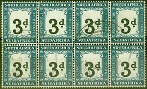 South-Africa-1932-3d-Black-amp-Prussian-Blue-SGD27-V-F-U-Block-of-8