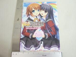 WLO-SEKAI-RENAI-KIKOU-Visual-Guide-AKABEiSOFT2-Art-Book-Game-JV16