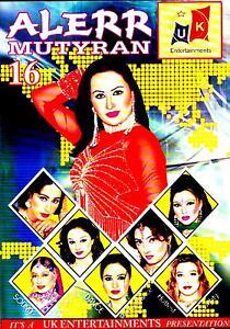 Alerr-Mutyaran-Nargis-Deedar-Neu-Lollywood-Musik-DVD-UK-Freigabe-VOL16-Free