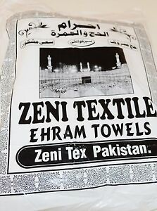 4 pièce deulxe hommes ihram Elisabeth voile blanc Mecca Makkah Hajj Umrah Islam VbhuY5wi-09120806-402395454