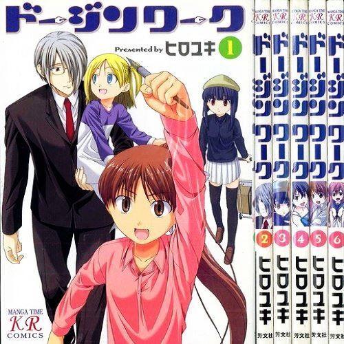 Manga Dojin Work VOL.1-6 Comics Complete Set Japan Comic F//S