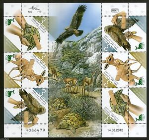 Israel-wildlife-conservation-sheetlet-of-six-stamps-MNH