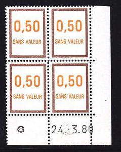 FRANCE-TIMBRE-FICTIF-F225-MNH-coin-date-24-3-80-TB
