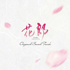 OST-HWARANG-JAPAN-2-CD-BOOKLET