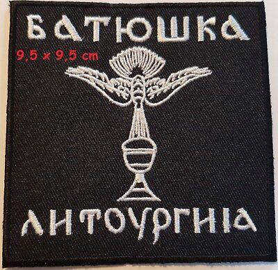 Batushka patch Band \u0411\u0410\u0422\u042e\u0428\u041a\u0410 Embroidered Black metal doom metal rock with logo symbol rock patches pin punk art  litourgiya panihida hospodi