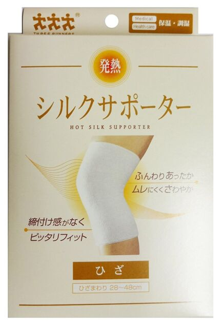 NEW Hot Silk Supporter(For knee x1)   28 ~ 48 inches around knee Made in Japan