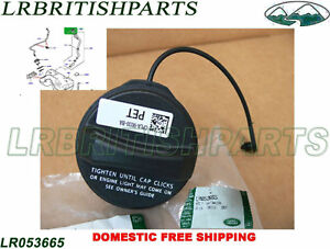 Sport Evoque GENUINE LAND ROVER Gas Tank Cover Fuel Cap LR3 LR4 Range Rover