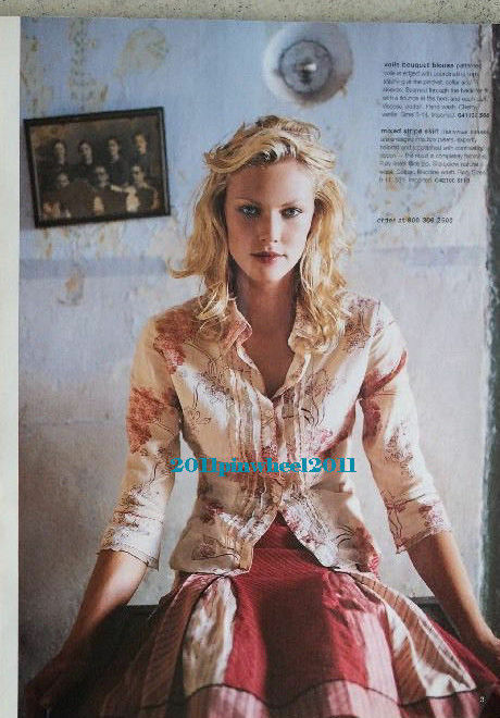 2004 Very Rare EUC Anthropologie  Mixed Stripe Skirt  10