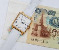 RARE Vintage Soviet mechanical watch Raketa 2209. USSR.