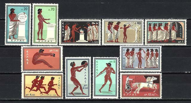 Grèce -Greece 1960 Jeux Olympiques Yvert n° 713 à 723 neuf ** 1er choix