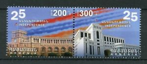 Armenia-2016-MNH-Statehood-Independence-25th-Anniv-2v-Set-Architecture-Stamps