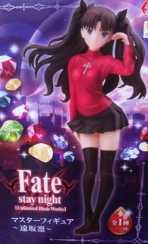 Kb04 Furyu 7.5  Fate stay night UBW Rin Tohsaka Master Figure
