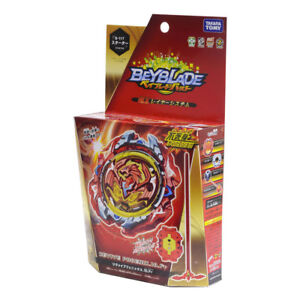 REAL-AUTHENTIC-Beyblade-Burst-B-117-Revive-Phoenix-Defense-Starter-w-Launcher