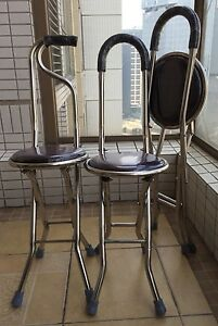 Elderly Care Walking Cane Stick 2 In 1 Chair Four Legs