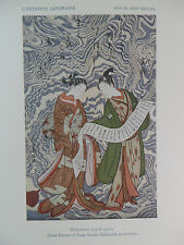 1923 Harunobu Suziki Ukiyo-e Young Man Women Japanese Art Hand Colored Print