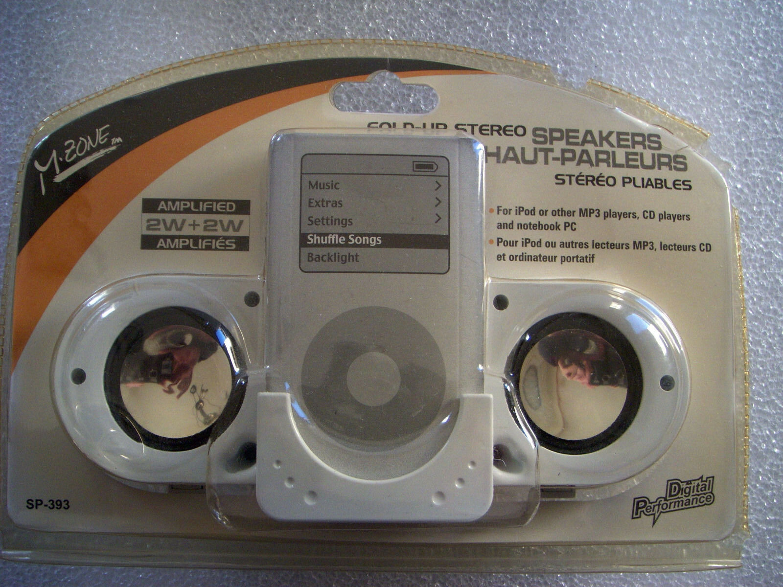 M-ZONE SP-393 Fold-Up Stereo Speakers Amplified 2W+2W( New)