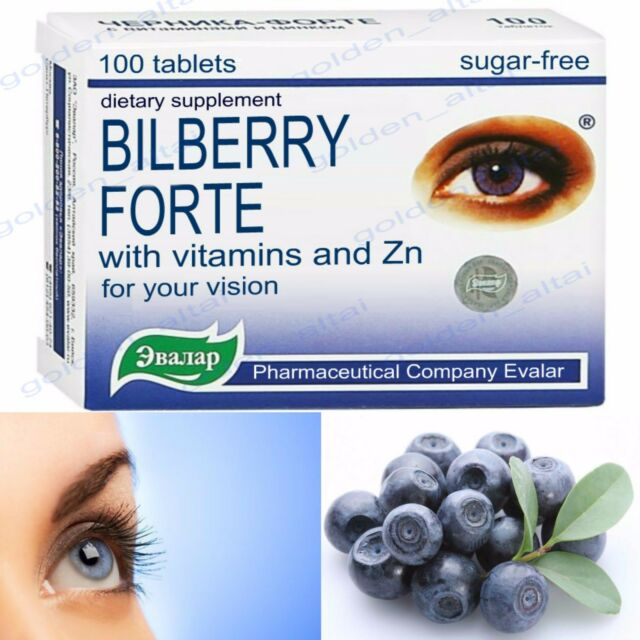 Bilberry Forte with VITAMINS and Zn. 100 tablets. BEST VITAMINS for vision