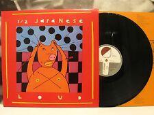 1/2 JAPANESE - LOUD LP + INSERT EX+/NM 1st UK PRESSING 1981 ARM 7