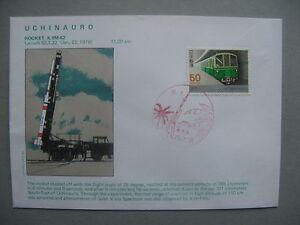 JAPAN, eventcover 1978, Launch Rocket K-9M-62