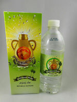 Zamzam Water From Mecca Makkah (500ml Jar)