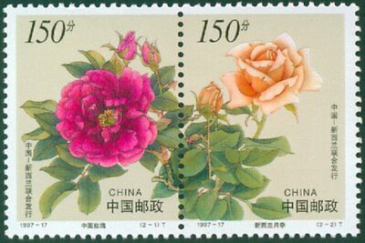 China Stamp 1997-17 Flowers (joint issue with New Zealand) MNH