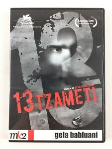 13-Tzameti-DVD