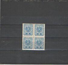 Q1057 - AUSTRIA - 1920 - QUARTINA * - CAT N°226
