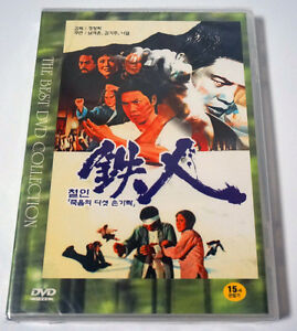 Details about Five Fingers Of Death (DVD) Kung Fu Cult Classic / English  Subtitle / Region 3