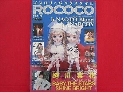 JAPAN Gothic /& Lolita Bible vol.43 Spring.2012