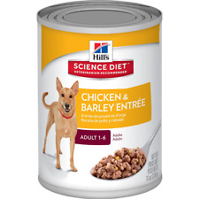 Hill's Science Diet Adult Dog Ground Entrees Wet Food, 13-Ounce Can, 12-Pack