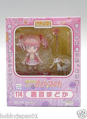 Puella Magi Madoka Magica - Nendoroid Madoka Kaname Figure
