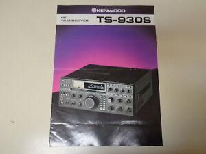 Kenwood Hf Transceiver Ts 930s Advertising Flyer 1970 S Amateur Radio Ham Ebay
