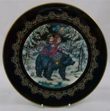 Villeroy & and Boch RUSSIAN FAIRY TALES No1 Tsar Bear BOXED BH157 Gero Trauth