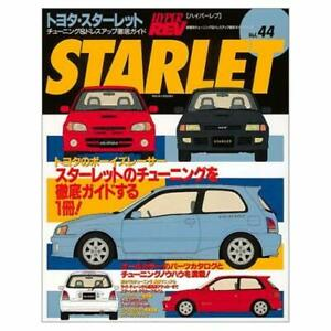 Toyota-Starlet-Hyper-Rev-44-car-make-another-tuning