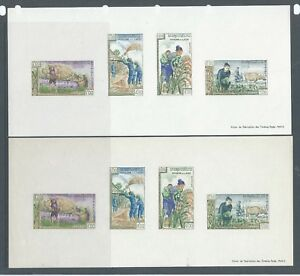Laos-nice-selection-of-early-stamps-and-stamp-sheets-6-scans