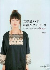 26-STYLE-DRESSES-Japanese-Craft-Book