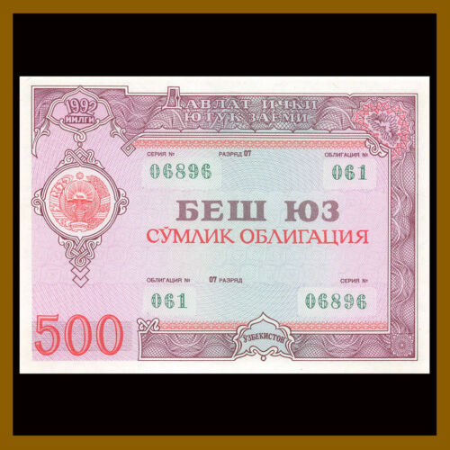 Uzbekistan 500 Sum 1992 Goznak Government Loan Bond Uncirculated Unc