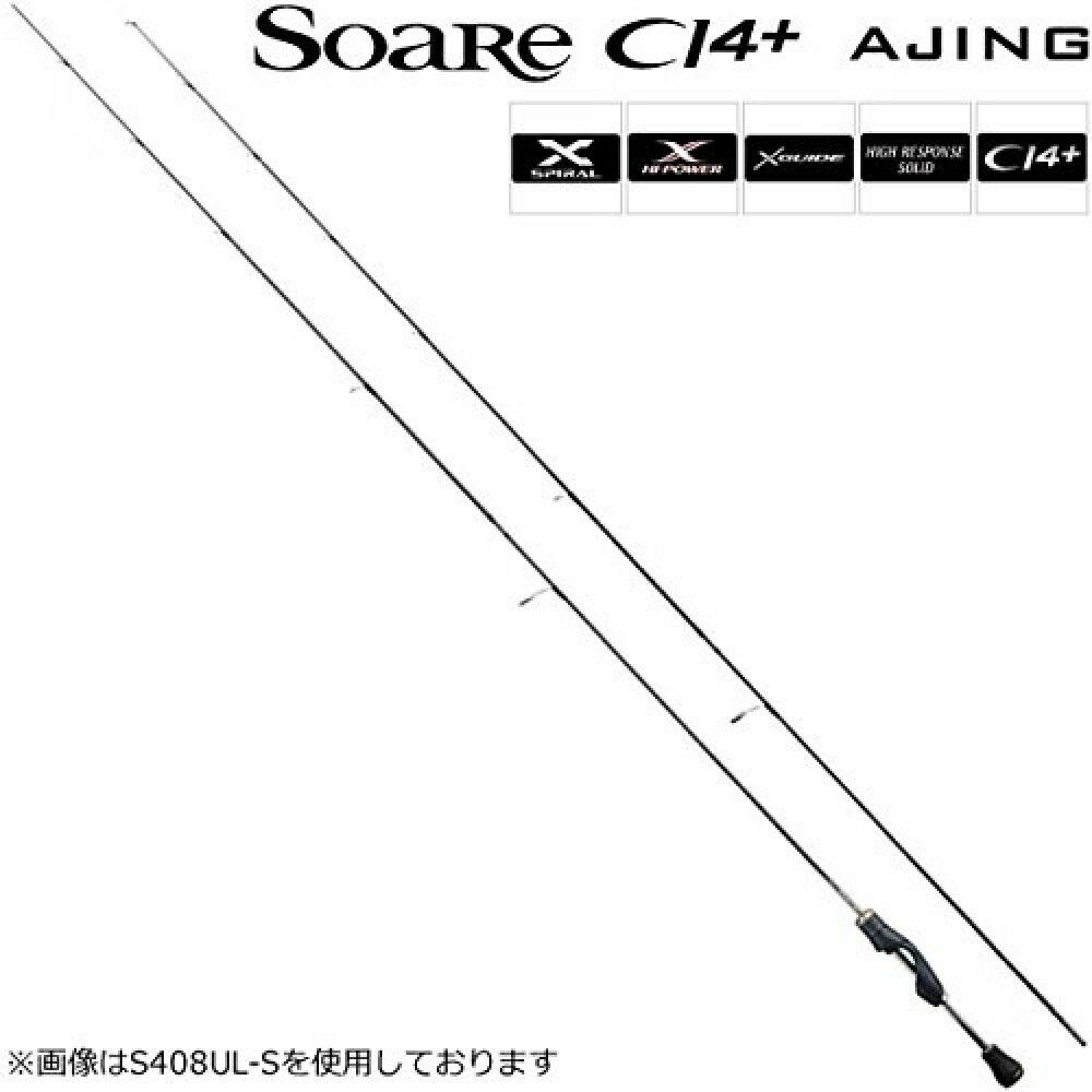 Shimano Rod Soare CI4 Plus Ajing S604L-S From Stylish Anglers Japan