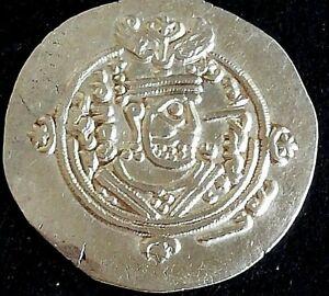 Abbasiden Arab-sasanian Abbasid-nr.24 1/2 Drachm Tabaristan Persien-persian