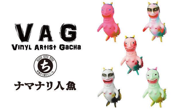 Medicom Toy VAG Series 10 Nanari Mermaid ナマナリ人魚 Completed Set 5pcs
