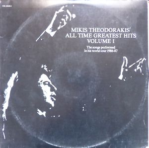 Image Is Loading Greek 1986 DBL LP MIKIS THEODORAKIS All Time