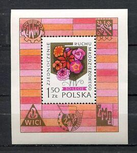36100-Poland-1978-MNH-Polish-Youth-Movement-S-S