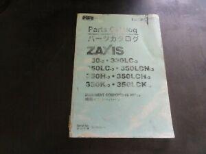 Hitachi-Zaxis-330-3-330LC-3-350H-3-Equipment-Components-Parts-Catalog